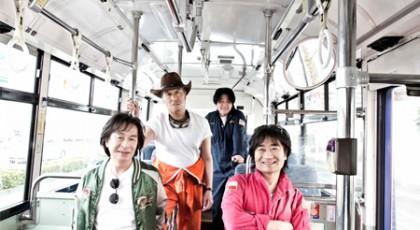 楽園音楽祭2018 スターダスト☆レビュー in とっとり花回廊