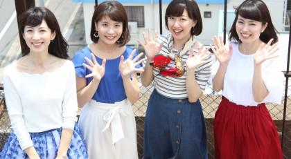 なんか好きじゃわCM第6弾7月28日(土)~♡