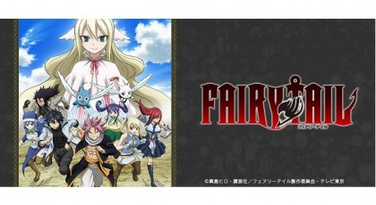 FAIRY TAIL ~フェアリーテイル~