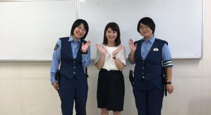 特殊詐欺を防げ!!女性警察官が○○でデビュー!!