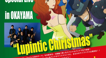 Yuji Ohno&Lupintic Six
