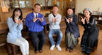 3月24日(日)放送「ちえのわ」お知らせ!
