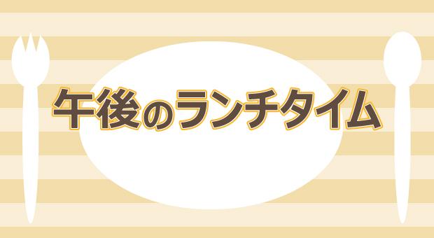 今日 の 番組 表 愛知 県