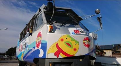 長野クンとさかなクン港はしご旅