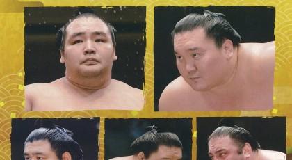 令和元年秋巡業 大相撲倉敷場所