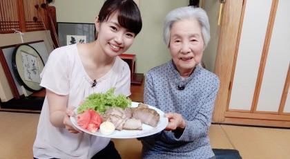 さちこおばあちゃんの焼き豚♪