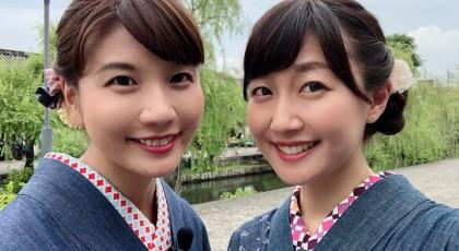 【BSテレビ東京】くらしきレトロ紀行  〜懐かしくて新しい場所にであう旅〜