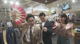東京ホテイソンと巡る!とっとり・おかやま新橋館5周年