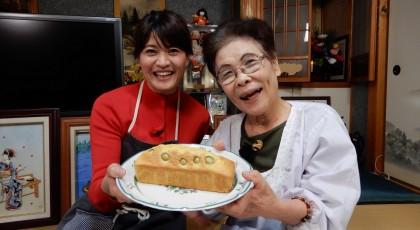 さちこおばあちゃんのオリーブのパウンドケーキ