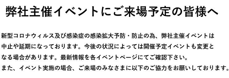 ご ちゃんねる コロナ コロナ ガールズちゃんねる - Girls Channel