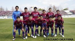 ヘルシーホームスペシャル 明治安田生命 J2 LEAGUE ファジアーノ岡山 vs レノファ山口FC
