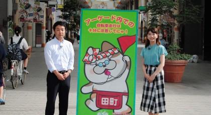 8月2日(日)高松城へ向かう道 讃岐五街道