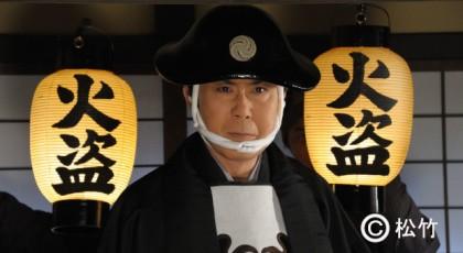時代劇ドラマ「鬼平犯科帳Ⅲ」