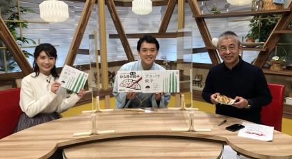 12月13日のプライドは平井料理システム!