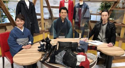 1月10日のプライドは井原市の服飾メーカー青木被服!