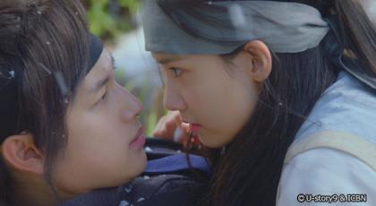 韓国ラブロマンス時代劇「王は愛する」