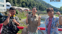水バラ 夏の箱根で激突!BINGO対決旅