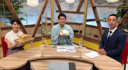 9月12日(日)のプライドは小田象製粉!