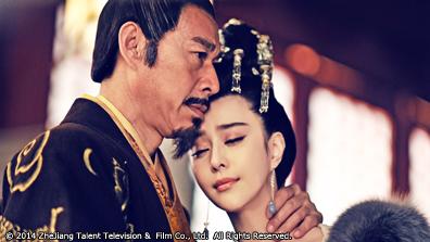 中国時代劇ドラマ「武則天-The Empress-」