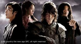 韓国時代劇ドラマ「私の国」