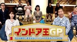 インドア王GP/澤部&秋元▽今日は絶対に家を出ない!パジャマのままでいさせてょ